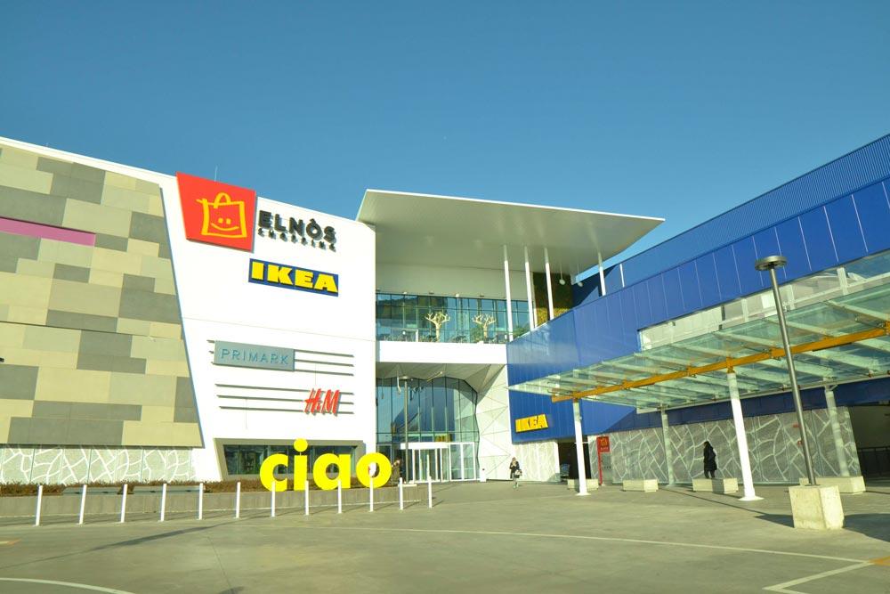 Centro Commerciale Elnòs Ikea - Brescia (BS) Italia